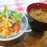 ヨナーズ - ミニサラダ、スープ