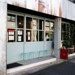 57474260 - 深川散策のオアシス「fukadaso cafe」