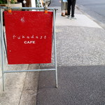 57474261 - 大通りから脇道に逸れた場所に…この赤い看板が目印