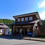 峠の茶屋 - 全景(2016年10月)