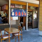 峠の茶屋 - 入り口(2016年10月)
