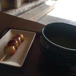 伊根の舟屋 雅 - 抹茶セット(みたらし団子付き)