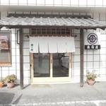 寿し虎 - お店の入り口