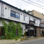 辻本屋 - [2016/10]辻本屋飲食店