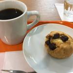 オンサヤコーヒー - 料理写真:チョコスコーン@140、コーヒー(AFTER HOURS)large@500