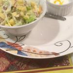 インダス - セットのサラダ&ヨーグルト