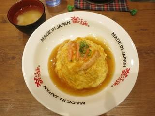 MADE IN JAPAN かにチャーハンの店 エキュート大宮店 - ・「モーニング 半熟たまごのかに玉チャーハン(\500)」