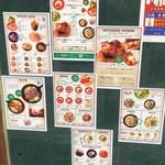 ボッコクフジハラショウテン - 店頭メニュー(2016/10)