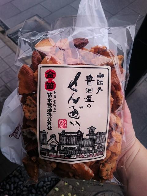 笛木醤油 川越店 - 小江戸醤油なのせんべい 割れせんべい(\300)