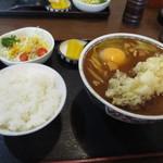 太田屋 - 料理写真:天玉味噌煮込みランチ900円