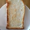 パン工房アイ - 料理写真:食パン(トーストしました)
