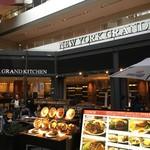 ニューヨークグランドキッチン -