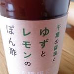 57484931 - 恋するぽん酢♪