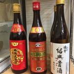 無限麻辣湯 - 紹興酒
