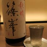 酒肆ポンシェビ  - 日本酒1杯目