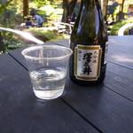 57487847 - 澤の井大吟醸
