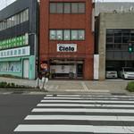 シエロ ピッツェリア - お店の外観