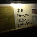 Ogawatei -