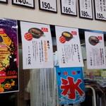 里見茶屋 - 季節の団子もあります。