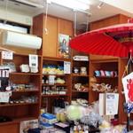 里見茶屋 - お土産コーナー