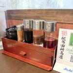麺場 田所商店 - 卓上調味料