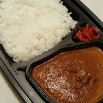 コロンボ - 料理写真:コロンボ 583円 + 容器代 54円