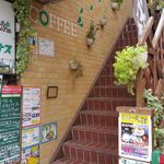 ルピナス - お店1階入り口。