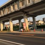 かがみの亭 - かがみの亭(岡山県岡山市中区雄町)お店の向かい側の新幹線高架下の駐車場