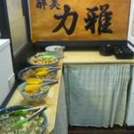 力雅 - 惣菜が並びます