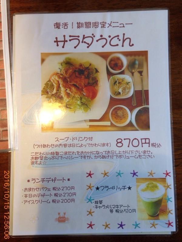 Kitchen 友 name=