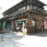 岡田屋 - 飛騨牛串は美味しいよ