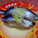 元祖廻る元禄寿司 - 真いわし135円(税込)