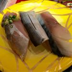 金沢まいもん寿司 - ひかり物三昧:360円