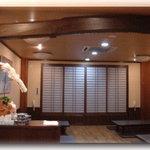 小柴屋 - 食堂お座敷