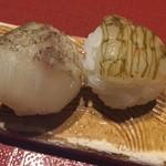 伊東遊季亭 ダイニング  - 手毬、一口大の寿しカマス、海老の昆布〆