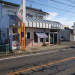 キラモンブラン - 2016.10 吉良吉田の駅から西に行った先のパンとケーキのお店