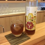 茶房蔵や - ねこまた梅酒