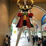 57509566 - 名鉄百貨店ヤング館前 ナナちゃん (名古屋祭りの派手な衣装を着用中)