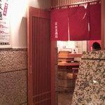 5751750 - 錦糸町テルミナ5階です。