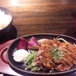 57516572 - ご飯、お味噌汁、ステーキ(16-10)