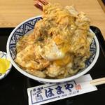 はまや - ( ̄Д ̄)ノ天とじ丼¥890