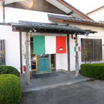 イタリア食堂 ヴェッキオ・トラム