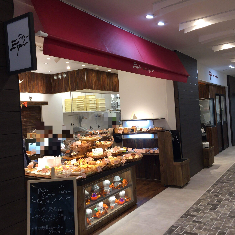 パン エスポワール キラリス函館店