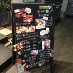 和鶏屋 - H.28.10.11.夜 外観:入口脇の立て看板