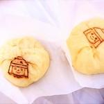 マリンナ - はにたん肉まん 1個¥200⇒2個¥200