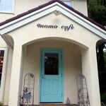 モモカフェ - ティファニーブルーのドアが印象的