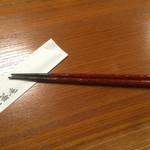 57546887 - 割り箸から塗り箸に変わりました。