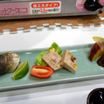 丹波の宿 恵泉 - 前菜