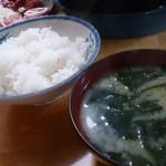 沢の園 - 名物!味噌汁とご飯