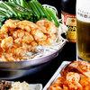 焼肉バル 神田商店 - 料理写真:【もつ鍋コース】